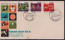 MALAYSIA 1971 6th SEAP Games FDC @JD5237