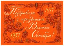1957 Congratulations October Revolution 40th Anniv Soviet Russian Postcard