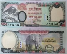 NEPAL 1000 1,000 RUPEES 2016 / 2017 P 75 RASTRA ON THE BACK UNC