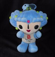 "10"" 2008 BEJING OLYMPICS GAMES MASCOT BLUE STUFFED ANIMAL PLUSH TOY DOLL"
