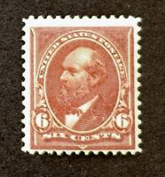 Scott US # 256 - 1894 Garfield, 6 Cents; Mint Lightly Hinged; OG; CV=$160