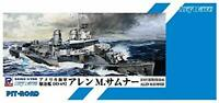 PIT-ROAD 1/700 US NAVY DESTROYER DD-692 ALLEN M.SUMNER Model Kit F/S w/Tracking#