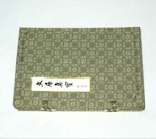 More details for vintage oriental chinese writing set japanese calligraphy tools box