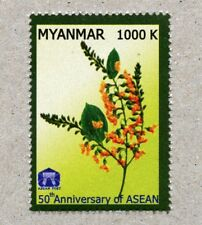 Myanmar Burma 2017 ASEAN Padauk Pflanze Wirtschaft Plant Postfrisch MNH