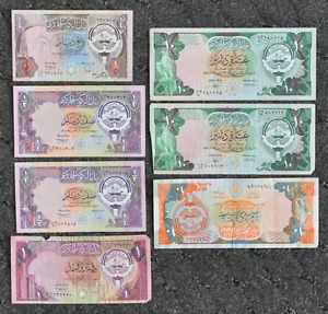 Kuwait 1/4 1/2 1 & 10 Dinar 7 Notes Currency