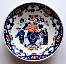 More details for antique barker and sons b&s warranted chinoiserie bowl circa 1850 14cm diameter