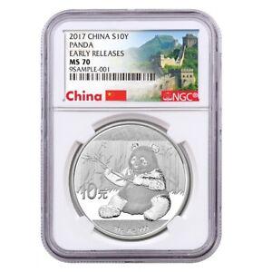 China Panda - 2017 Panda 30 Grams Silver Coin (NGC Graded - MS70 Early Releases