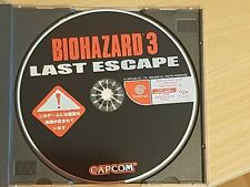 Biohazard 3: Last Escape - Sega Dreamcast NTSC-J - JPN Japan