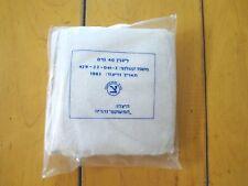 "Idf Zahal Medical Corps 40g Lignin Lignen Military Issue. Israeli Army ""Z"" Mark"