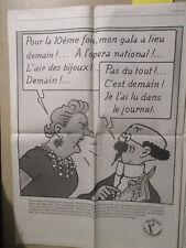 PUBLICITE - TINTIN - LA CASTAFIORE - JULIEN CLERC: LE DISQUE - 20/03/1984 -