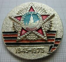 Ältere Anstecknadel Hutanstecker Pin 3a Moskau mit Roten Platz