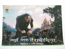 BRIDGE TO TERABITHIA 2007 3pc HINDI+ENGLISH Orig RARE LOBBY CARD INDIA 17x11.5