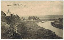 Oka Rivershore, Church Spas na Yaru, Ryazan, Russia,1916
