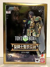 Bandai Saint Seiya Gemini Saga Cg Movie Ver Legend of Sanctuary Action Figure
