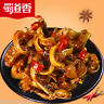 1Bag Chinese Si Chuan Snacks Specialty Brittle Bone Spicy food Delicious Snack