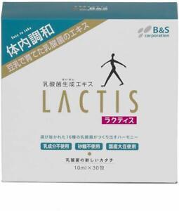 LACTIS 10ml x 30pcs Dietary Supplement Lactic Acid Bacilli Japan F/S