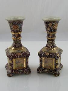 PR HAND PAINTED SATSUMA POTTERY CANDLESTICKS