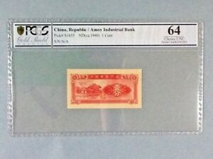 China, Amoy Industrial Bank P-S1655; 1 Cent; ND(1940); PCGS Graded 64