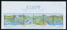 China Stamp 2018-23 Yangtze River Economic Zone 长江经济带 S/S MNH