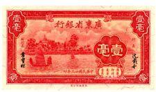China . P-S2431 . 10 Cents . 1934 . *Gem Unc*.