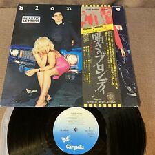 BLONDIE Plastic Letters JAPAN LP WWS-80963 w/OBI Deborah Harry NO INSERT Free SH