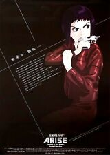 Ghost in the Shell Arise big poster : A1 size Sale