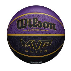 WILSON BASKETBALL MVP ELITE - DEEP FINGER CHANNELS - FULL SIZE 7 - PURPLE