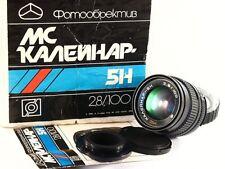 KALEYNAR  Soviet lens MC Kaleinar - 5N 2.8 / 100 mm. Nikon + M42 mount.