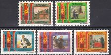 Ethiopia: 1980, 110th Anniversary of Lenin's Birthday,  MNH