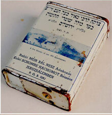 Judaica Yiddish 1950 Jewish Tzedakah Tin Savings Box Jerusalem Rabbi Meir Israel