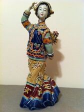 Highly Collectible Porcelain Figurine Elegant Asian Woman Holding a Basket
