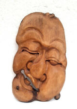 Unusual Hand Carved Bali Face Mask Ugly Muggery Wooden Face Wall Art 45 cm