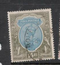 India SG 190 Copy Two VFU (6dkn)