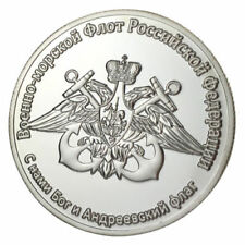 Russian Navy | Russia Federation | Military Silver Plated Challenge Coin