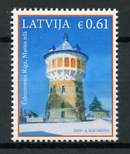 Latvia 2019 MNH Riga Water Tower Matisa Street 1v Set Towers Architecture Stamps