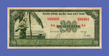 "VIETNAM SOUTH - 200 DONG ""THE SOLDIER AND GUN"" 1955s  - Reproductions"