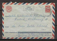 Stationery C06 Russia 1961 Cover used International to DDR Airmail