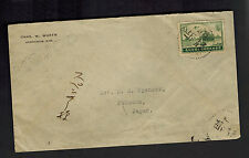 1936 Hangchow via Shanghai China Cover to Japan