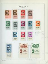ISRAEL Marini Specialty Album Page Lot #15 - SEE SCAN - $$$