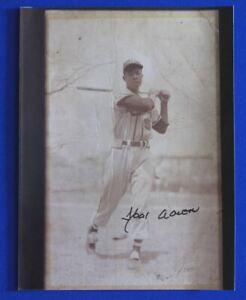 """Hank Aaron HOF Braves Signed Autograph Auto 11"""" x 14"""" Photo (d. 2021)"""