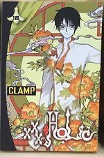 XXXHOLiC by Clamp Manga Volume 18 Graphic Novel Anime Books