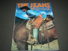 2002 JEANS JAPANESE MAGAZINE - GREAT COVER & PHOTOS INSIDE - O 2407