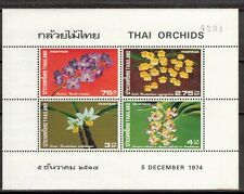 New listing Thailand 1974 Orchids S/S; Scott 717a; Mnh