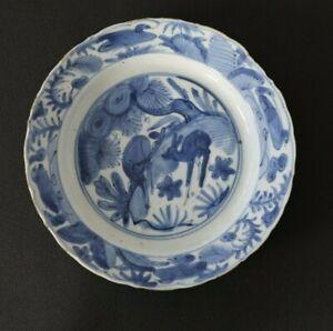 assiette chinoise ancienne  wanli restauré