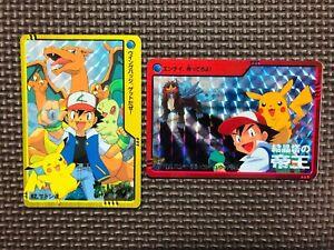 [Near Mint] Pokemon Cards Japanese Pikachu Charizard Carddass ANIME COLLECTION