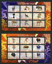 Rwanda Disney Characters & Animals Set Of 5 Sheets Of 9 Mint Never Hinged