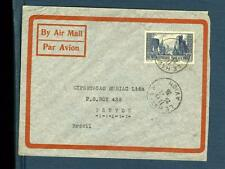 France:  1936 airmail to Brazil, 10f single franking