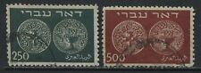 Israel 1948 2 high values used