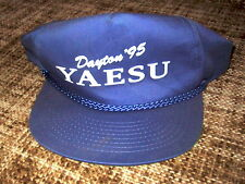 Collectable 1995 DAYTON/Yaesu hat NEW, never worn