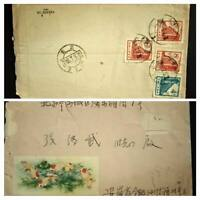 """VERY RARE CHINA 1968 """"CHINESE BUILDING"""" STAMPS COVER LOCALY USED UNIQUE & INTERE"""